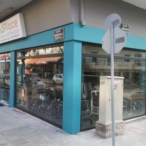 Κοζάνη: MedPlace!! Το νέο κατάστημα Ορθοπεδικών & Ιατρικών Ειδών!!