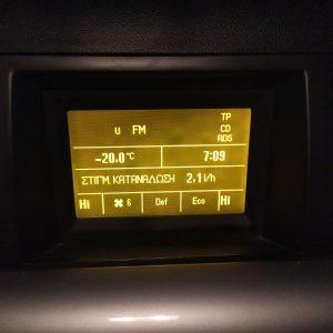 kozan.gr: Ώρα 08:45 π.μ.: Στους -15 βαθμούς η θερμοκρασία αυτή την ώρα στην περιοχή του χωριού Κοιλάδα στο Δήμο Κοζάνης – Στις 7 το πρωί, το ηλεκτρονικό θερμόμετρο αυτοκινήτου που διερχόταν από το σημείο, λίγο πριν τον ΑΗΣ Αγ. Δημητρίου, έδειχνε τους -20. Δείτε τη φωτογραφία που μας έστειλε οδηγός