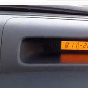 kozan.gr: Βίντεο, μέσα από αυτοκίνητο, μεταξύ Δρεπάνου – Κοιλάδας, με τη θερμοκρασία να δείχνει τους -20 βαθμούς, στις 08:10 το πρωί της Κυριακής 17/1