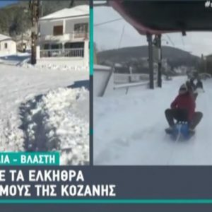 """kozan.gr: Βγήκαν με τα έλκηθρα στους δρόμους της Βλάστης Εορδαίας – Βίντεο από τη σημερινή εκπομπή """"Σαββατοκύριακο με τον Μάνεση"""" (Βίντεο)"""