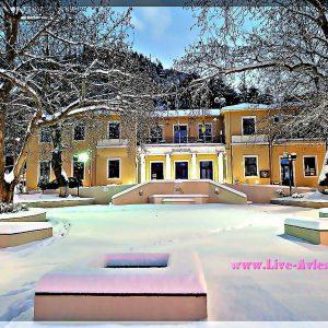 Εντυπωσιακές φωτογραφίες  από τα χιονισμένα Σέρβια