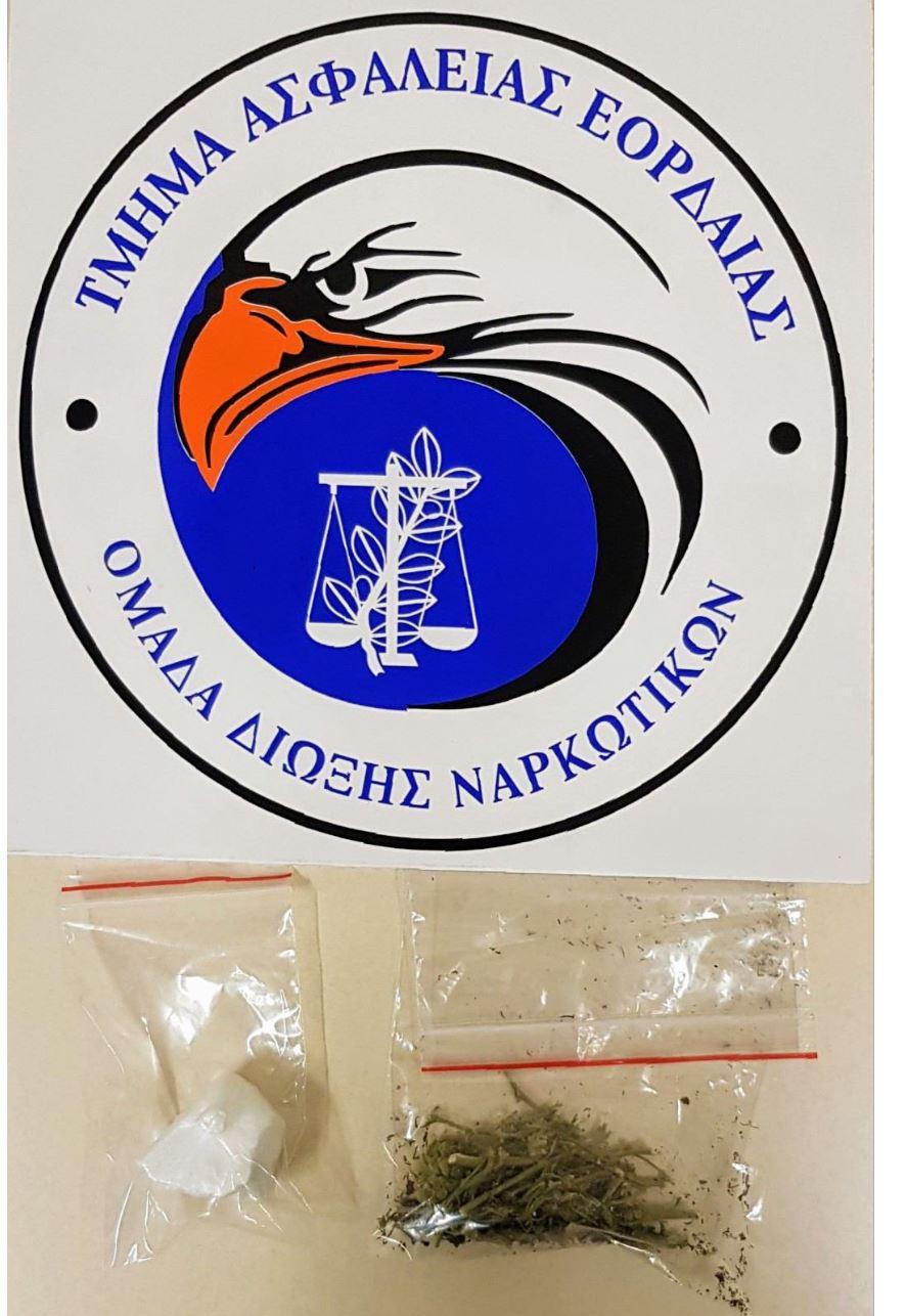 Συνελήφθησαν δύο άτομα στην Κοζάνη για διακίνηση κοκαΐνης (Φωτογραφία)