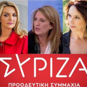 Κατάθεση κοινοβουλευτικής ερώτησης τωνΒουλευτών ΣΥΡΙΖΑ-Π.Σ. Δυτικής Μακεδονίας για την συρρίκνωση του Π.Δ.Μ.
