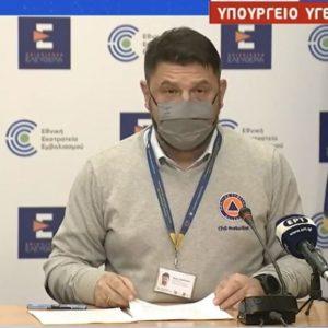 kozan.gr: Συνεχίζεται το αυστηρό lockdown στο Δήμο Εορδαίας, στην Σιάτιστα και στην Κοινότητα Κρόκου του Δήμου Κοζάνης, μέχρι και την 1η Φεβρουαρίου   (Βίντεο)