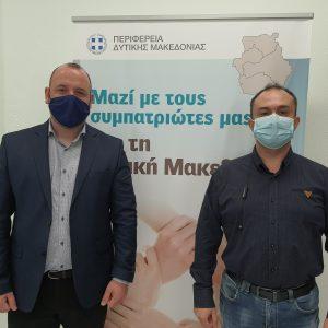 Σωματείο Ανεξάρτητων Ασφαλιστικών Διαμεσολαβητών Δυτικής Μακεδονίας:  Ένταξη του Κλάδου των Ασφαλιστικών διαμεσολαβητών στα δύο νέα προγράμματα της Περιφέρειας Δυτικής Μακεδονίας