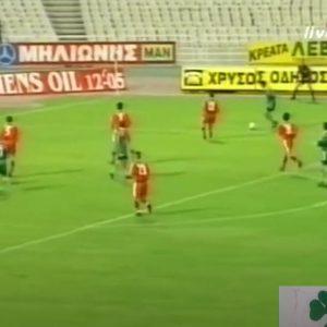 Αρχείο (31 Αυγούστου 2000): ΠΑΟ – Κοζάνη 3 – 0  (Bίντεο)