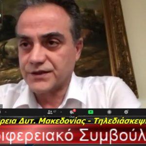 """kozan.gr: Θ. Καρυπίδης για το πλωτό φωτοβολταικό στη Λίμνη Πολυφύτου:  """"Γι' ακόμη μια φορά μας """"έπιασαν"""" στον ύπνο – Η ΡΑΕ έχει δεχτεί, από τις 15/1, την αίτηση του επενδυτή κι εντός 15 ημερών από την ημέρα χορήγησης της άδειας παραγωγής, βάσει νομοθεσίας, μπορούμε να προσφύγουμε – Έχουμε 2 μέρες για να καταθέσουμε ενστάσεις"""" – Τι απάντησε ο Περιφερειάρχης ο οποίος συμφώνησε  (Βίντεο)"""