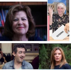 kozan.gr: Ξεκαρδιστικοί διάλογοι, με χρήση του τοπικού γλωσσικού ιδιώματος, την περίοδο των Αποκριών, μέσω Zoom, με πρωταγωνιστές τους Κώστα Καρανάτσιο, Μανώλη Μαρκόπουλο, Δώρα Σιαλβέρα &  Ματίνα Μόμτσιου – Τσικριτζή και τη συμμετοχή της Πανδώρας