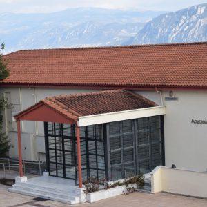 Εφορεία Αρχαιοτήτων Κοζάνης: Aπολογισμόw του έργου της Εφορείας Αρχαιοτήτων Κοζάνης για το 2020