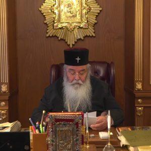 Μήνυμα του Σεβασμιωτάτου Μητροπολίτη Σερβίων και Κοζάνης κ.κ. Παύλου προς την ακαδημαϊκή κοινότητα για τον Εορτασμό των Τριών Ιεραρχών και της Ημέρας των Γραμμάτων (Βίντεο)