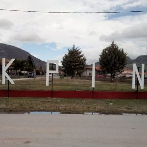 kozan.gr:Δεν πραγματοποιήθηκε η συνεδρίαση, χθες 11/8, του Τοπικού Συμβουλίου της Κοινότητας Ακρινής (λόγω έλλειψης απαρτίας), με θέμα την ενημέρωση από τρία μέλη του συμβουλίου που βρέθηκαν στη συνάντηση με τον Υπουργό Ενέργειας Κ. Σκρέκα στις 5/8. Από τις τοποθετήσεις, που καταγράφονται στο πρακτικό της μη πραγματοποιηθείσας συνεδρίασης, φαίνεται πως το Συμβούλιο έχει χωρισθεί σε δύο στρατόπεδα ενώ αναζητείται η χρυσή τομή. Διαβάστε τι τοποθετήσεις των μελών του Συμβουλίου και του Προέδρου Ακρινής Θεοχάρη Καζαντζίδη.