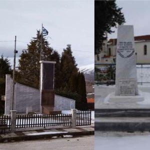 Δήμος Κοζάνης: 3 Φεβρουαρίου 1944 – Ημέρα Μνήμης του Ολοκαυτώματος των χωριών Λιβερών – Σιδερών του Δήμου Κοζάνης