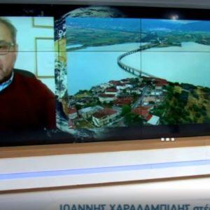 kozan.gr: Η σημερινή εκπομπή «Ο3 *όμικρον τρία» της ΕΡΤ3 ασχολήθηκε με τα θέμα των πλωτών φωτοβολταϊκών στη λίμνη Πολυφύτου – Το ρεπορτάζ, δηλώσεις στελέχους της ΡΑΕ, του Περιφερειάρχη Γ. Κασαπίδη και καθηγητή του τμήματος Κτηνιατρικής του ΑΠΘ  (Βίντεο)