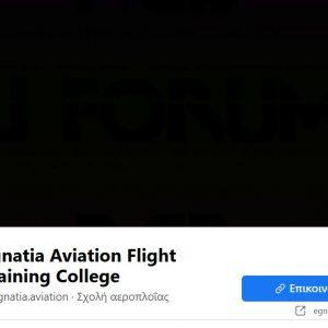 kozan.gr: Στο μαύρο χρώμα, ως ένδειξη πένθους, μετά τον εντοπισμό των συντριμμιών του εκπαιδευτικού αεροπλάνου, η επίσημη σελίδα, στο facebook, της Egnatia Aviation – Tα σχόλια κάτω από την ανάρτηση