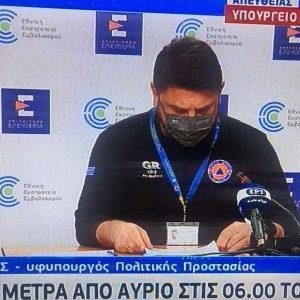 kozan.gr:  Ανακοίνωση Χαρδαλιά: Παραμένει στις κόκκινες περιοχές ο Δήμος Εορδαίας, με 59 ενεργά κρούσματα (Βίντεο)