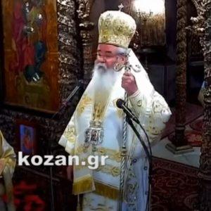 "kozan.gr: Η ομιλία του Μητροπολίτη Σερβίων & Κοζάνης Παύλου στο 40ήμερο μνημόσυνο υπέρ αναπαύσεως της ψυχής του μακαριστού Ιεροκήρυκος τῆς Ἱερᾶς Μητροπόλεως Σερβίων καί Κοζάνης Πανοσ. Αρχιμ. Αυγουστίνου Μύρου: ""Ήταν ένας κληρικός που αφιέρωσε τον εαυτό του στη διακονία του μυστηρίου του Σταυρού & της Αναστάσεως τού Κυρίου μας – Θυσίαζε τα πάντα για την αγάπη του Χριστού και τη Σωτηρία του Ανθρώπου"" (Bίντεο)"