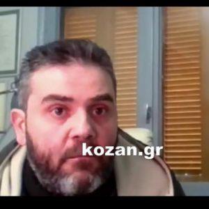 """kozan.gr: Αντιπρόεδρος Σωματείου Ιδιοκτητών Καφετεριών Καφεζαχαροπλαστείων Κοζάνης """"Ερμής"""" Α. Βουτυρής: """"Την Τετάρτη, 10 Φεβρουαρίου, θα παραδώσουμε τα κλειδιά των καταστημάτων μας στο Δημαρχείο Κοζάνης, μετά και τον εμπαιγμό του Υπουργού, του κ. Άδωνι Γεωργιάδη"""" (Βίντεο)"""