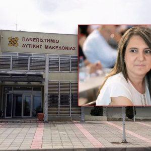 """Ολυμπία Τελιγιορίδου: """"Αλήθειες και ψέματα για τα δημόσια και τα ιδιωτικά πανεπιστήμια"""""""