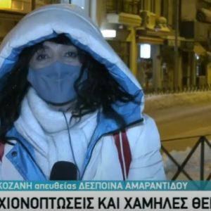 """kozan.gr: Κοζάνη: Έκαναν με το """"μυαλό"""" τους """"πλάκα"""" περνώντας με κατεβασμένα τα παντελόνια πίσω από την κάμερα της ΕΡΤ3 την ώρα της ζωντανής σύνδεσης (Βίντεο)"""