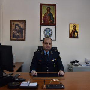 Aνέλαβε και εκτελεί καθήκοντα Διευθυντή της Διεύθυνσης Αστυνομίας Φλώρινας ο Αστυνομικός Υποδιευθυντής Παναγιώτης Γεωργιάδης