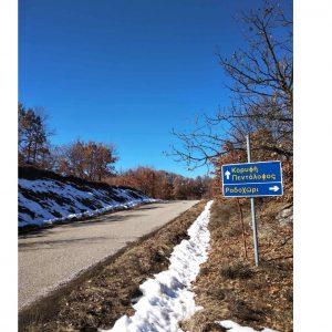 398.000€ για την επαρχιακή οδό Βουχωρίνας – Κορυφής – όρια Ν. Γρεβενών