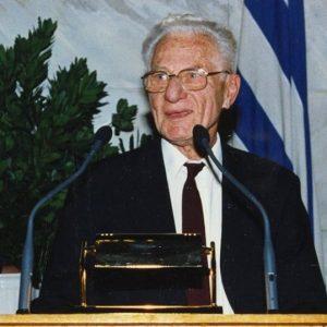 Συλλυπητήρια του Δημοτικού Συμβουλίου Καστοριάς  για το θάνατο του Ιωάννη Μαζαράκη-Αινιάν  πρώην Νομάρχη Καστοριάς
