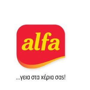 Aνακοίνωση Α. Δ. Κουκουτάρης Α.Ε.Β.Ε.: H εταιρεία μας ουδέποτε υπέβαλε αίτηση για ένταξη στο συγκεκριμένο πρόγραμμα «Ενίσχυση Μικρών και Πολύ Μικρών Επιχειρήσεων που επλήγησαν από την πανδημία Covid-19 στην Δυτική Μακεδονία»