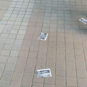 kozan.gr: Τρικάκια για Κουφοντίνα στον κεντρικό πεζόδρομο της Κοζάνης (Φωτογραφίες)