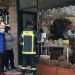Φωτιά μικρής εστίας σε καφεκοπτείο στην Κοζάνη – Ρεπορτάζ του  FLASH TV (Βίντεο)