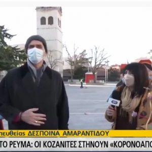 "Mανώλης Μαρκόπουλος: ""Κορωνοιός ο μοναδικός ιός καρναβάλι. Όλο μεταλλάξεις είναι"" (Bίντεο)"