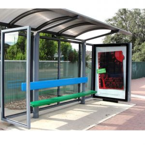 Δήμος Βοΐου: Πράξη ένταξης με τίτλο «Προμήθεια Στεγάστρων Στάσεων Λεωφορείων», στο Πρόγραμμα Φιλόδημος II του Υπουργείου Εσωτερικών