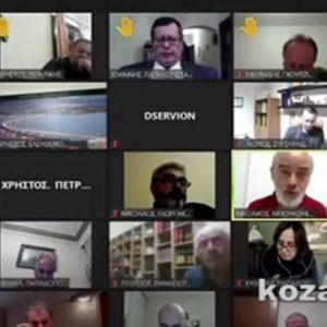 kozan.gr: Τη στιγμή που σημειώθηκε ο νέος μεγάλος σεισμός 5.8, με επίκεντρο την ευρύτερη περιοχή της Ελασσόνας, συνεδρίαζε, μέσω τηλεδιάσκεψης, το Δημοτικό Συμβούλιο Σερβίων – Δείτε τις αντιδράσεις (Βίντεο)