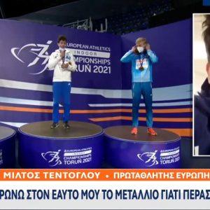 "kozan.gr: Mίλτος Τεντόγλου: ""Αν ήμουν υγιής θα μπορούσα να κάνω και 8.50"" (Βίντεο)"