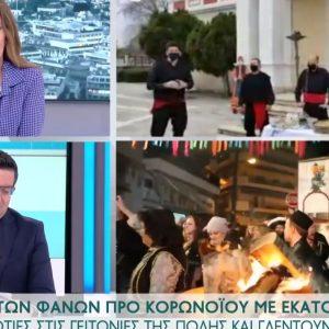 Η ζωντανή σύνδεση του OPEN TV με την Κοζάνη και την παρουσίαση του εθίμου των Φανών (Βίντεο)