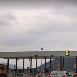 kozan.gr: Bίντεο από το μετωπικό σταθμό διοδίων, στην Σιάτιστα, όπου ξεκίνησε, από σήμερα Τρίτη 9/3, η λειτουργία του