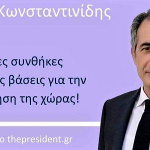 «Τζένγκα!», άρθρο του Στάθη Κωνσταντινίδη στο thepresident.gr