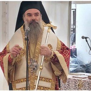 Ευχαριστήριο του εκ Κοζάνης Σεβασμιωτάτου Μητροπολίτου Ελασσώνος κ. Χαρίτωνος προς όλους που συμπαραστάθηκαν και στηρίζουν την σεισμοπαθή Επαρχία Ελασσώνος