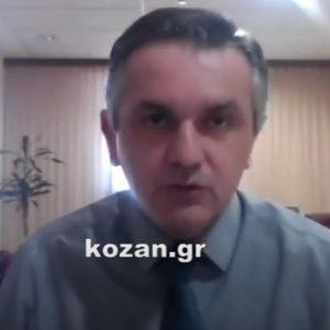 """kozan.gr: Γ. Κασαπίδης: """"Συνεχίζεται η αυξητική τάση στην Περιφέρειά μας. Έχουμε συνολικά 447 ενεργά κρούσματα στην Δ. Μακεδονία, εκ των οποίων τα 332 στην Π.Ε. Κοζάνης, τα 77 στην Π.Ε. Καστοριάς, τα 11 στην Π.Ε. Φλώρινας & τα 27 στην Π.Ε. Γρεβενών – Οι δύο δημοι Κοζάνης & Εορδαίας """"μονοπωλούν"""" τα κρούσματα – Από 155 & 144 κρούσματα αντιστοίχως – Με αυτά τα δεδομένα η Δ. Μακεδονία έχει ξεπεράσει το δείκτη 150, είμαστε στο 157 άρα είμαστε στο κόκκινο συναγερμό""""  (Βίντεο)"""