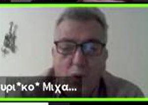 "kozan.gr: Κυριάκος Μιχαηλίδης για όσα του καταλογίζουν για την επένδυση φωτοβολταϊκών συγγενικού του προσώπου στη θέση ""Μάνα Νερού"" στη Μεσιανή: ""Αν υπάρχουν πράξεις μη νόμιμες ας τις προσβάλλουμε στα αρμόδια όργανα και όπου χρειαστεί να συμβάλουμε κι εμείς. Δεν υπάρχει σύγκρουση συμφερόντων – . H προσπάθεια μιας επενδυτικής δραστηριότητας συγγενικού μου προσώπου και η συνεργασία του με οποιοδήποτε μελετητικό γραφείο δε θα γίνει άλλοθι για οποιαδήποτε προσπάθεια να με εμπλέξει σε παράτυπες αποφάσεις"" (Bίντεο)"