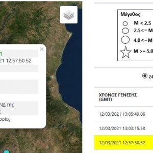 kozan.gr: Το Γεωδυναμικό Ινστιτούτο με αναθεωρημένη λύση δίνει το μέγεθος του νέου σεισμού, στην ευρύτερη περιοχή της Ελλασόνας, στα 5.2 Ρίχτερ σε σχέση με την αρχική αυτόματη λύση που έδειχνε 5.5 – Το εστιακό βάθος κάτω από 10χλμ (στα 8.5 χλμ)