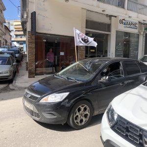 """Kozan.gr: Το """"Συντονιστικό Εργατικών Σωματείων και Φορέων Δυτ. Μακεδονίας Ενάντια στην Απολιγνιτοποίηση"""" πραγματοποίησε, το Σάββατο 13 Μαρτίου, αυτοκινητοπομπή διαμαρτυρίας ενάντια στην απολιγνιτοποίηση (Βίντεο & Φωτογραφίες)"""