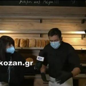 kozan.gr: O συμπολίτης μας αρτοποιός, από την Κοζάνη, Κώστας Καρανάτσιος, έδειξε, μέσω της ΕΡΤ1, πως παρασκευάζεται μια λαγάνα, διεκδικώντας παράλληλα – με την παρασκευή της μικρότερης λαγάνας στον κόσμο – ρεκόρ για το Βιβλίο Γκίνες (Βίντεο)