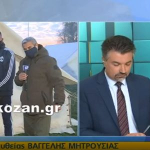 "kozan.gr: Σημερινές, πρωινές, εικόνες από το Δαμάσι Ελασσόνας – Οι κάτοικοι, για 11η μέρα, μένουν σε σκηνές και τροχόσπιτα, λόγω του σεισμού – Συγκινητική η βοήθεια από όλα τα μέρη της Ελλάδας και το εξωτερικό – ""Μη μας ξεχάσετε"", λένε οι κάτοικοι (Βίντεο)"