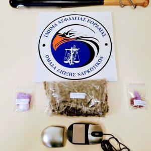 Συνελήφθη 23χρονος στην Κοζάνη για διακίνηση – κατοχή ναρκωτικών ουσιών και παράβαση της νομοθεσίας περί όπλων (Φωτογραφία)