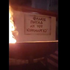kozan.gr: Τα μέλη του πολιτιστικού συλλόγου Κοζάνης «Πηγάδ' τ' Κεραμαργιού» μας εύχονται Καλή Σαρακοστή και του χρόνου στο Φανό από κοντά (Βίντεο)