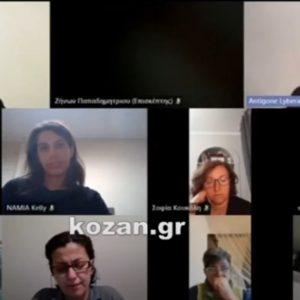 """kozan.gr: 10 – 15 Απριλίου αναχωρούν τα προσφυγόπουλα από το ξενοδοχείο """"Αγνάντι"""" στο Βελβεντό – Το ανακοίνωσε, στη συνεδρίαση του Δ.Σ. Βελβεντού, η Αντιγόνη Λυμπεράκη εκπρόσωπος της ΜΚΟ SolidarityNow (Βίντεο)"""