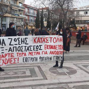 kozan.gr: Παράσταση – κινητοποίηση διαμαρτυρίας συνδικαλιστικών οργανώσεων, φορέων του λαϊκού κινήματος και φοιτητικών συλλόγων, πραγματοποιήθηκε το απόγευμα της Τετάρτης 17/3 στην κεντρική πλατεία Πτολεμαΐδας (Φωτογραφίες & Βίντεο)