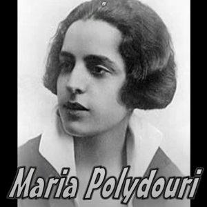 O σύλλογος 'Φίλοι της Τέχνης Κοζάνης' τιμά την Παγκόσμια Ημέρα Ποίησης μ ' ένα τραγούδι, σε ποίηση, της Μαρίας Πολυδούρη