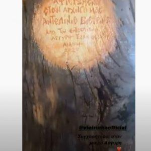 Το συγκινητικό δώρο στον Βιεϊρίνια  του ΠΑΟΚ από τον 11χρονο Αργύρη από την Αιανή Κοζάνης (Βίντεο)