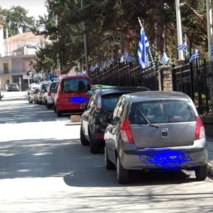 kozan.gr: Σημαιοστολίστηκε, με πολλές, 200, σημαίες, ο προαύλιος χώρος του Μαμάτσειου νοσοκομείου Κοζάνης, με αφορμή την αυριανή επέτειο συμπλήρωσης 200 ετών από την επανάσταση του 1821